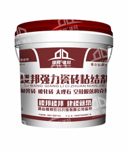 贝博万博强力瓷砖如何买球赛(3/4代定制桶)