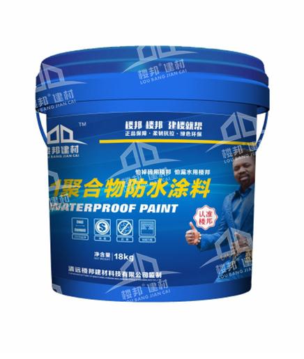 贝博万博K11聚合物防水涂料